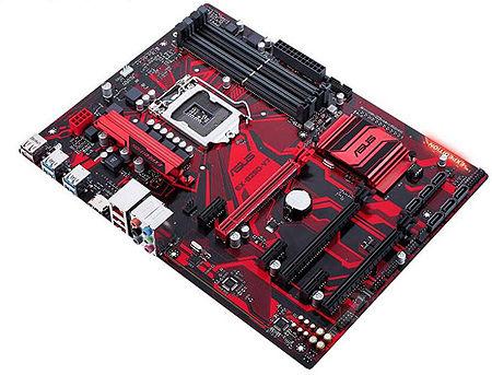 ASUS EX-B250-V7 Intel B250, LGA1151, Dual DDR4 2400MHz, 3xPCI-E 3.0/2.0 x16, HDMI, AMD CrossFireX, USB3.1, SATA 6Gb/s, SB 8-Ch., GigabitLAN, (placa de baza/материнская плата)