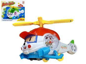Avioane si helicoptere muzicale
