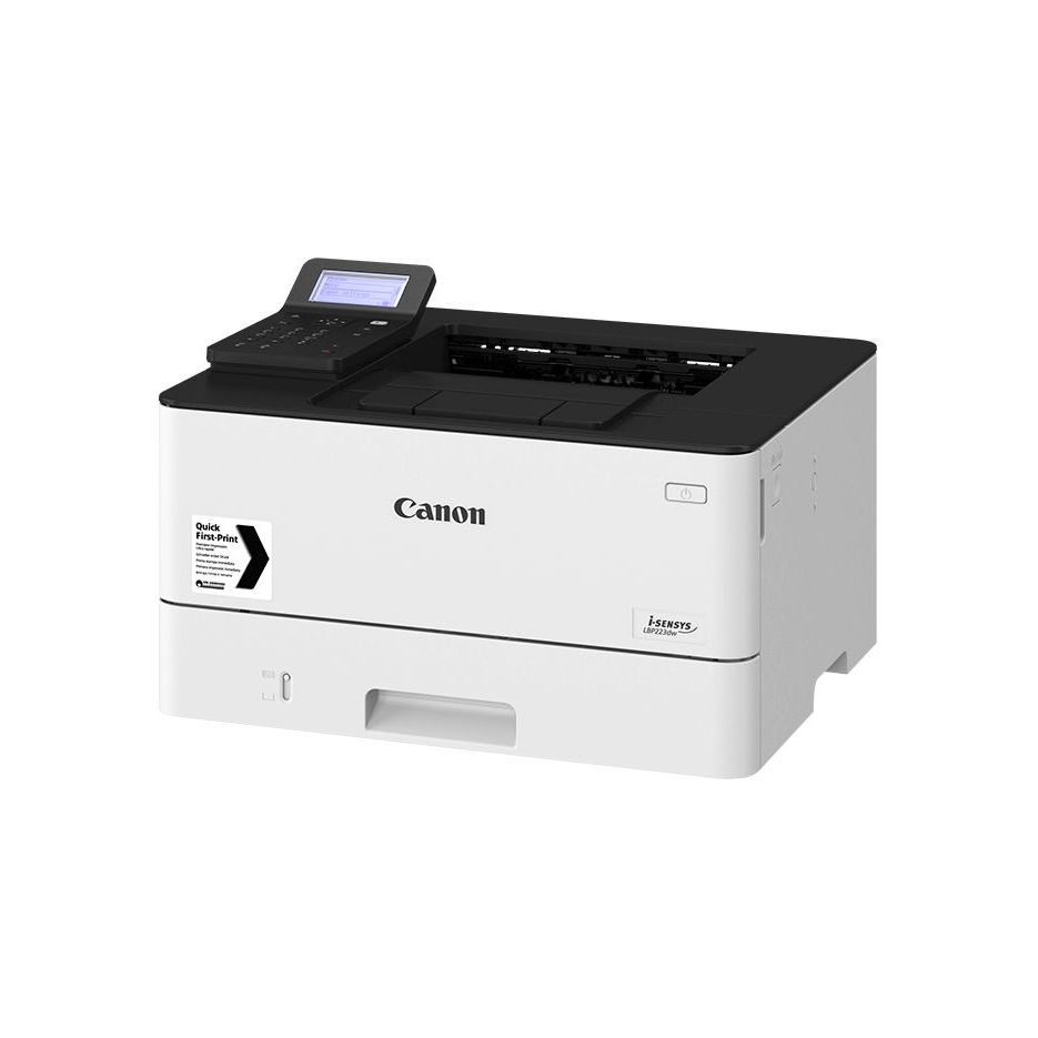 Printer Canon i-Sensys LBP223dw, A4, Duplex, Net, WiFi, 33ppm, Memory 1GB, 1200x1200dpi, 250 cassette + 100 sheet tray, 5 Line LCD, Cartridge 057 (3100 pages 5%.) / 057H (10000 pages 5%)
