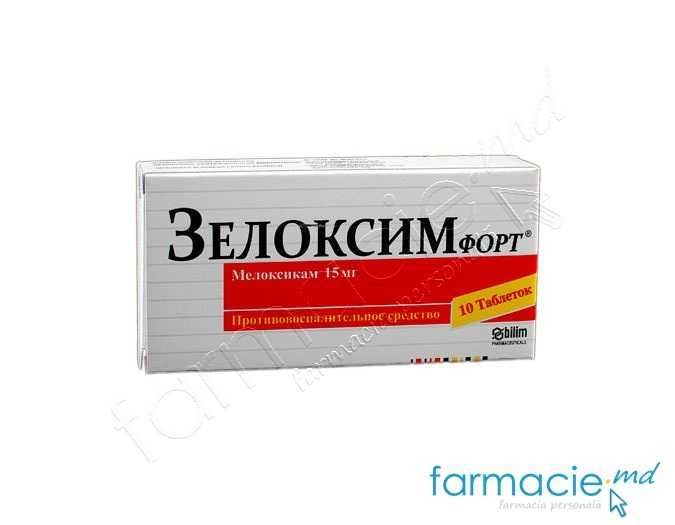 Zeloxim Forte comp. 15mg N10