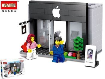 Constructor din plastic tip Lego