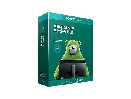 Kaspersky Antivirus 2DT BOX
