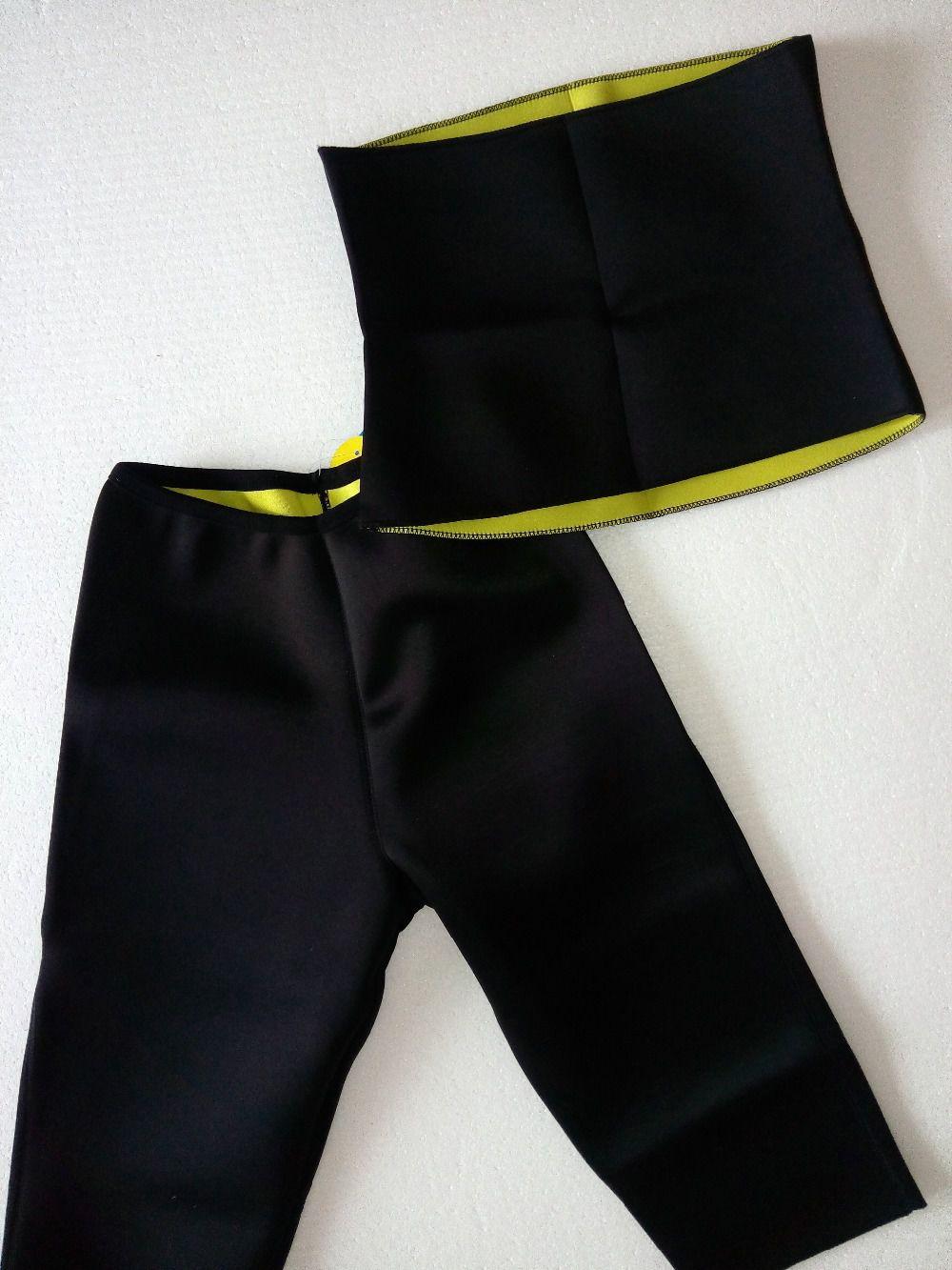 Бриджы и брюки для похудения