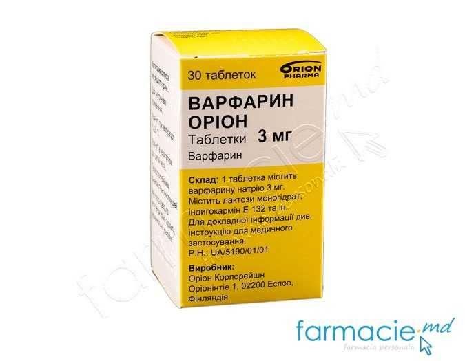dozele de vitamine la varicoză