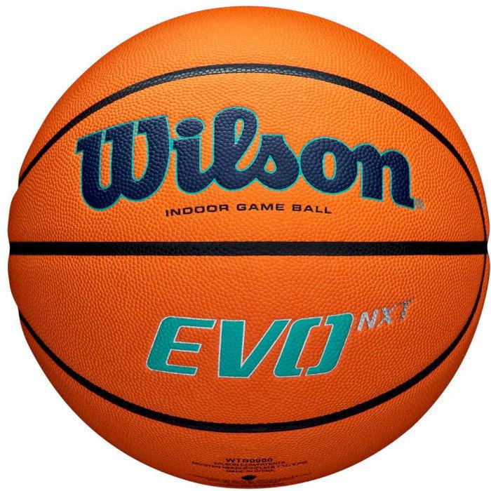 - Баскетбол