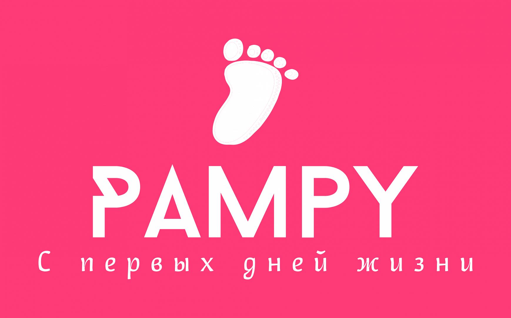Pampy