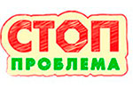 Stop-Problema
