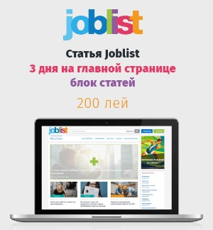 https://joblist.md/ru/