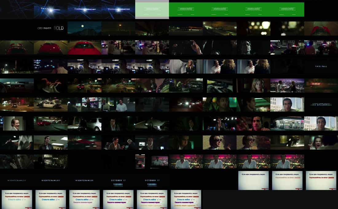 Фильм «Стрингер» трейлер онлайн на русском