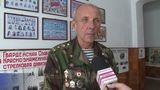 73 de ani de la Operatiunea Isi Chisinau