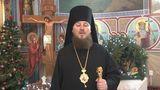 Mesaj de felicitare a Preasfințitului Ioan, Episcop de Soroca, Vicar al Mitropoliei Moldovei.