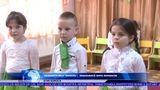 "GRĂDINIȚA NR.6 ""GHIOCEL"",  INAUGURATĂ DUPĂ REPARAȚIE"