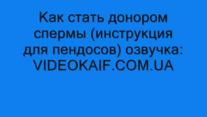 trahayut-vdvoem-zhenu-video-onlayn-smotret