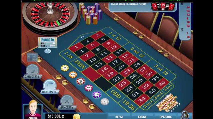 Как увеличить шансы выигрыша в онлайн казино tdu 2 как зайти в казино