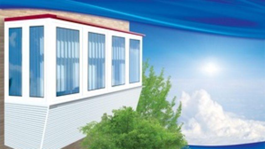 Play.md - законно построить балкон.