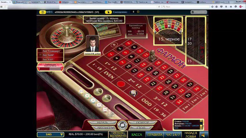 Казино корона игровые автоматы играть бесплатно и без регистрации фараон
