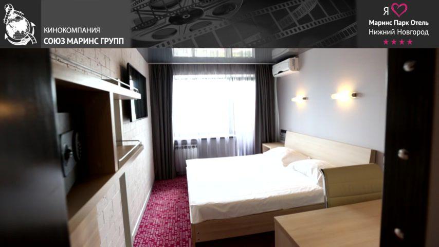 Отель проститутки новгород маринс нижний