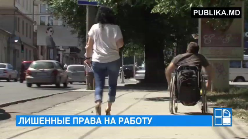 Знакомство В Молдове Инвалидов
