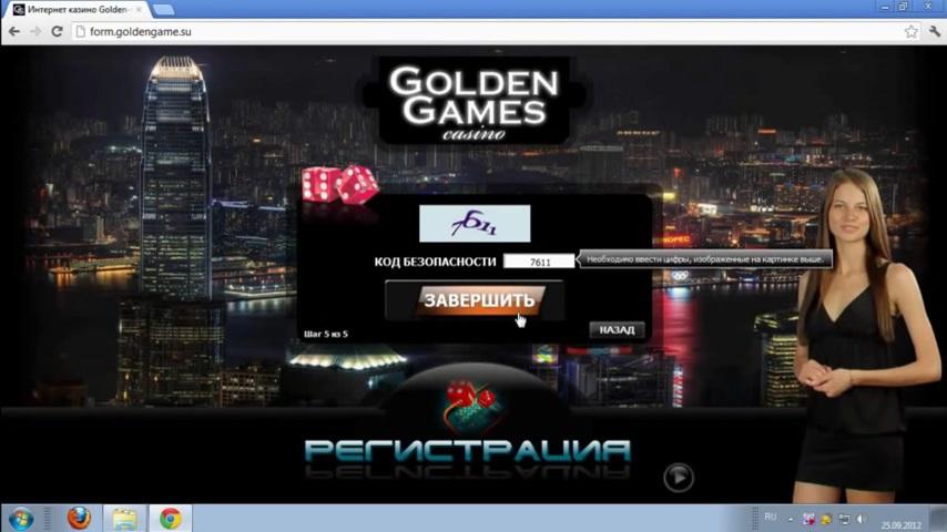 Детское казино онлайн бесплатно