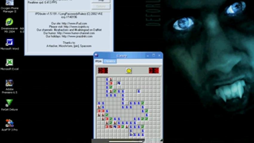 Посмотреть ролик - Взлом аськи-ICQ как взломать аську-ICQ взломать