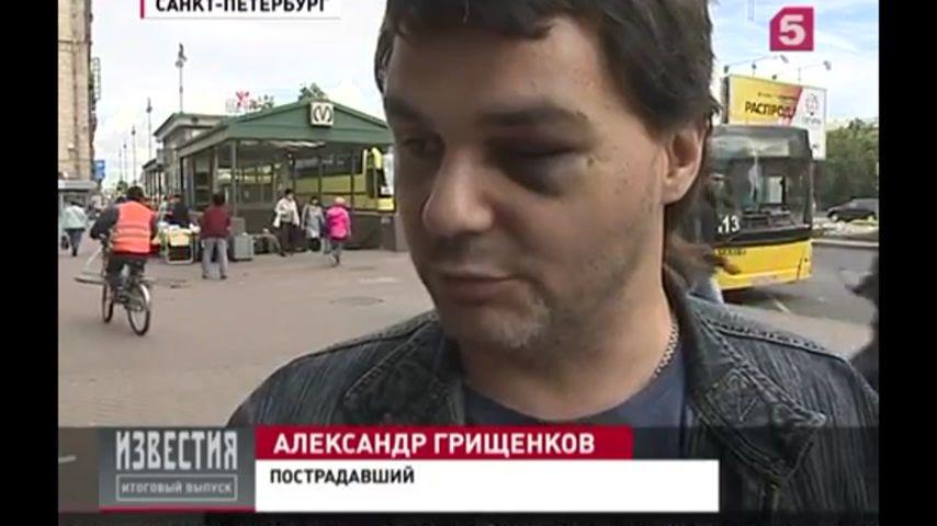 избиение слепого на московском комнат