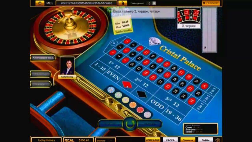 Crystal palace интернет казино казино в москве новости