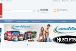 sportmarket.md