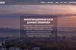 albisoara.ru