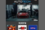 autotech.md