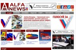 alfanews.md
