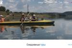 kayakingtours.md