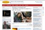 newscom.md