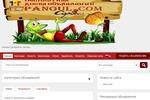 panoul.com