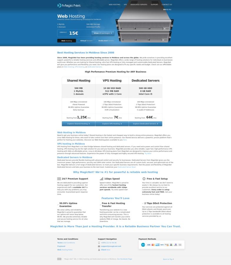 Не дорогой вебхостинг дата центр хостинг под сервер
