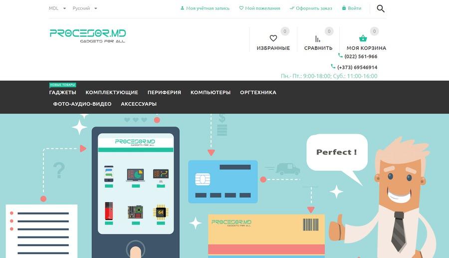 MD Это интернет-магазин в котором каждый сможет найти комплектующие для  своего ПК, смартфоны и еще много другой компьютерной техники. 76e9f281423
