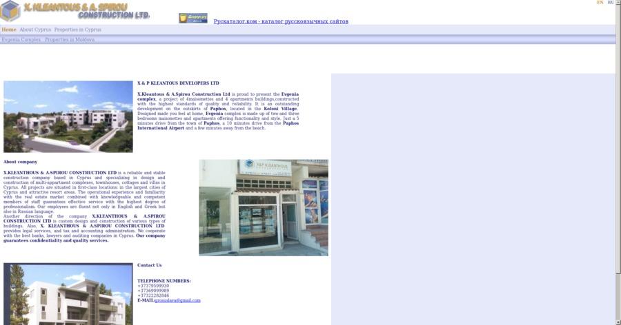38, xp-properties.com - Недвижимость на Кипре и в Молдове Все мы привыкли  считать покупку недвижимости лучшим капиталовложением. 0a3beb41e0e