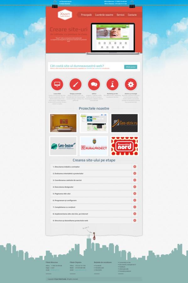 Создание web сайтов интернет услуги реклама upport реклама российских товаров за рубежом