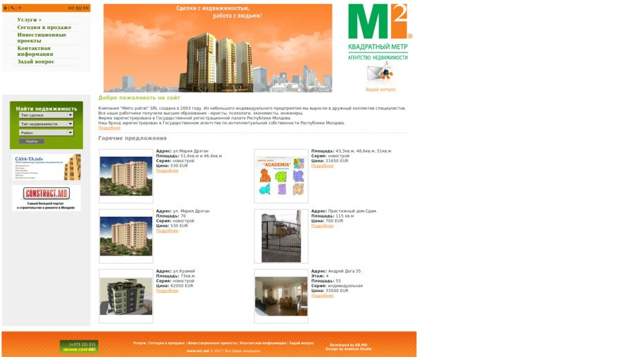 30, m2.md - Агенство недвижимости