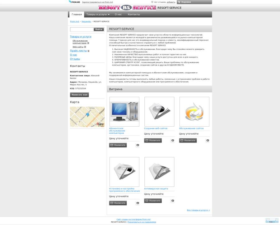 Веб дизайн создание сайтов разработка сайтов продвижение forum дизайн студия создание поддержка и продвижение сайтов создать сообщение