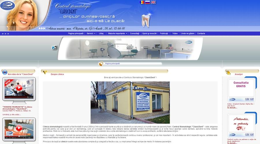 Поликлиника москва текстильщики