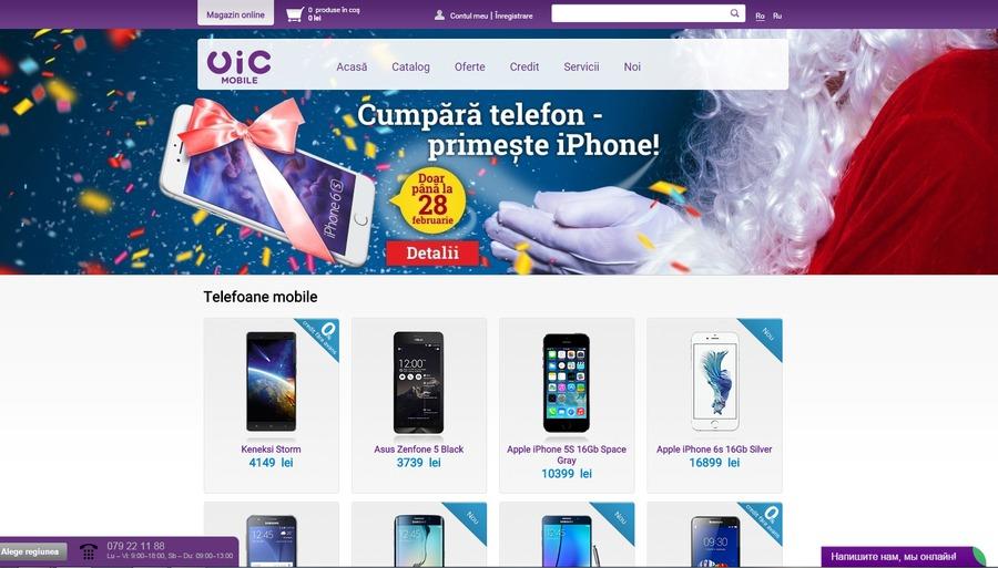 онлайн магазин телефонов продажа в кредит