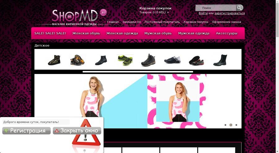 Магазин Женской Одежды Через Интернет