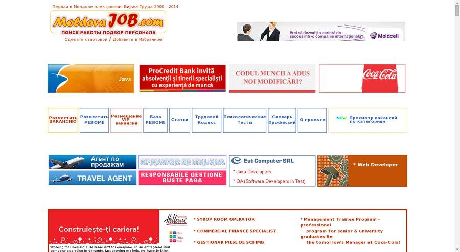 Сайты для бесплатного размещения вакансий по поиску сотрудников дать объявление в интернете по самарской области