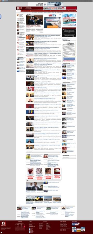 Google новости в россии и мире