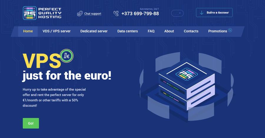 Молдавский хостинг бесплатный хостинг сайтов с php и mysql