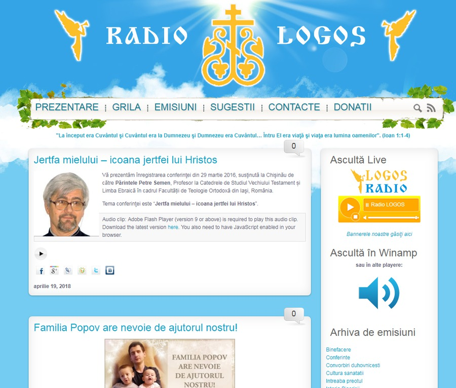 Радио в Молдове и Кишинёве