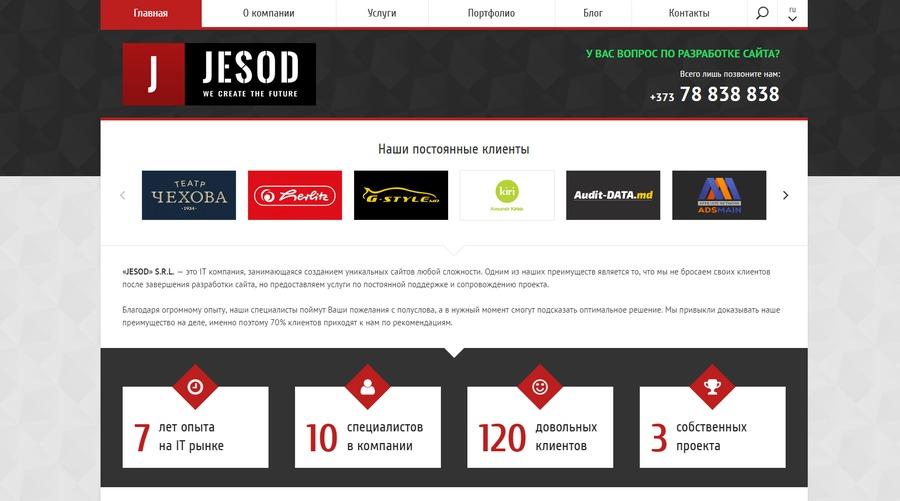 Компания занимающаяся созданием интернет сайтов интернет магазин купить хостинг