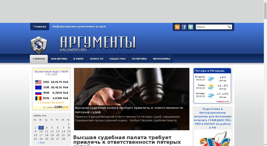 Новости сми россии о украине