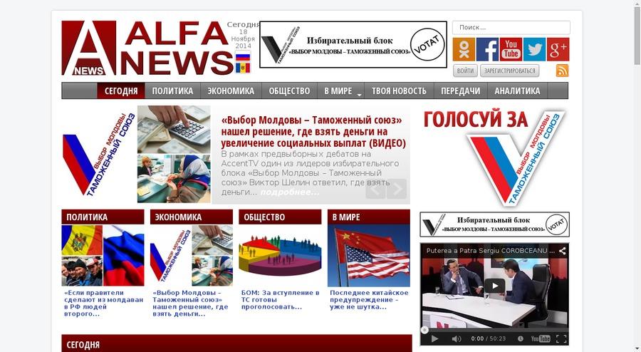 Петрозаводск новости сегодня видео онлайн