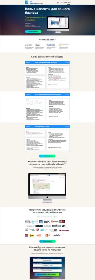 Качественное продвижение сайтов интернет реклама seo консалтинг характеристика сайта, как наиболее универсального инструмента интернет маркетинга